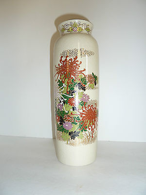 """Toyo 9 1/2"""" Floral Vase Trimmed in Gold Made In Japan"""
