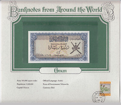 Banknotes from around the world - Central Bank Oman 1/4 Rial ND (1977)