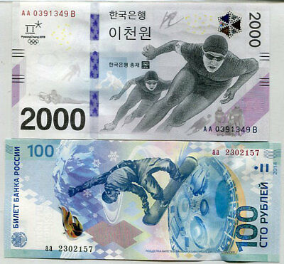 Winter Olympic Games Set 2; Russia 100 Rubles 2014, Korea 2000 Won 2018 2017 Unc