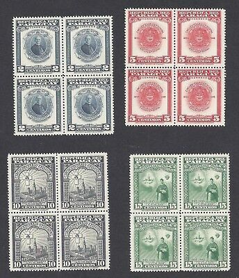 Paraguay 447 - 450 BLOCK Set MNH Mint  -ADD STAMPS SHIP FREE