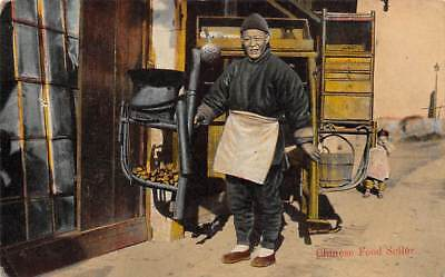CHINA, FOOD SELLER ON STREET, UNIVERSAL PC & PICTURE CO PUB, c. 1910s