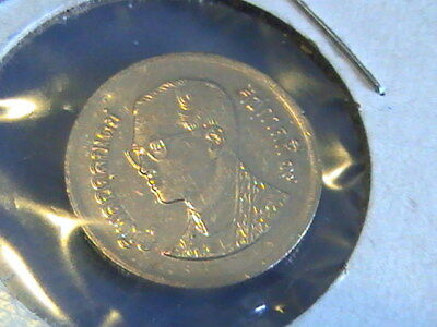 THAILAND Coin 1 BAHT UNCIRCULATED