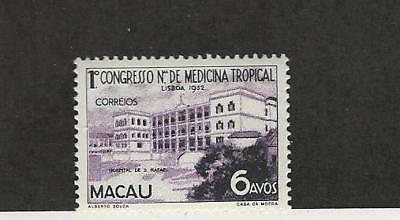 Macao, Postage Stamp, #364 Mint NH, 1951 Portugal Colony