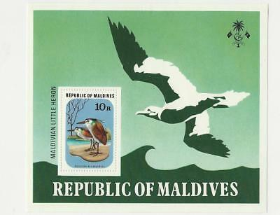 Maldive Islands, Postage Stamp, #700 Mint NH Sheet, 1977 Bird, Little Heron