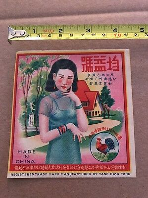 "Vintage Cock  Brand Tang Bick Tong Firecracker Label 4-1/2"" X 4-3/4"""