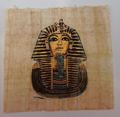 Egyptian Papyrus Pharonic Art Original Mint Condition King Tut