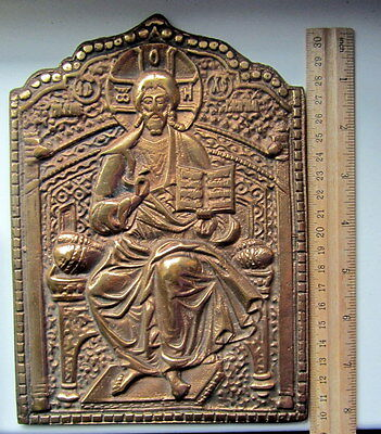 Large Russia orthodox bronze icon The Savior Almighty. 20th century
