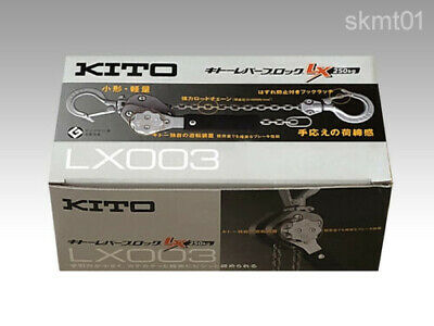 Kito compact lever block LX003 0.25t x 1m from JAPAN Free Shipping with trucking