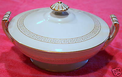 SONE China (Golden Key) COVERED SERVING BOWL  Pat #1879