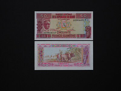 Guinea Banknotes 50 Francs early issue 1985   -  Wonderful Artwork and  MINT UNC