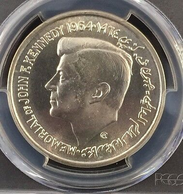 1964 Sharjah John F. Kennedy 5 Rupees Pcgs Genuine