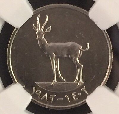 1402//1982 United Arab Emirates 25 Fils Ngc Ms64 Pop.5