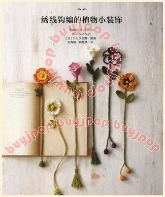 SC Japanese Craft Pattern Book Crochet Flower Plant Motif Embellishment Deco