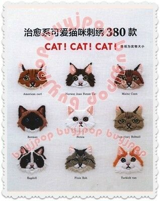 SC Japanese Embroidery Craft Pattern Book CAT CAT CAT 380 NEW 2018