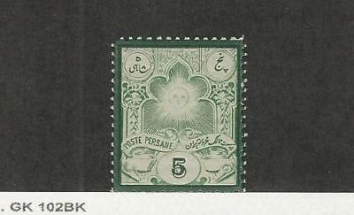 Middle East, Postage Stamp, #53 Mint NH, 1882