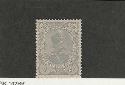 Middle East, Postage Stamp, #116 Mint LH, 1898