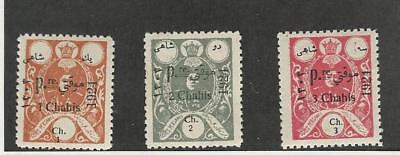 Middle East, Postage Stamp, #681-683 Mint Hinged, 1924