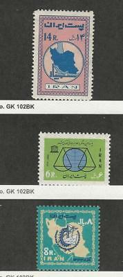 Middle East, Postage Stamp, #1233 Mint Hinged, 1271, 1275 LH, 1962-3 Map