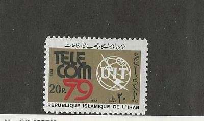 Middle East, Postage Stamp, #2023 Mint NH, 1979 UIT