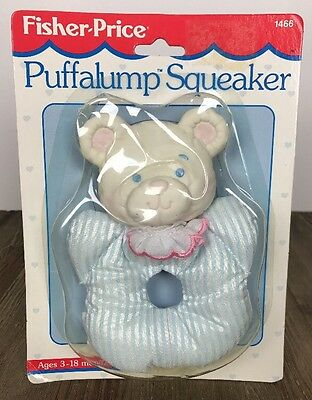 1992 Fisher Price Puffalump Squeaker Bear New In Original Package Baby Rattle