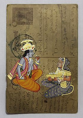 New Beautiful Very Fine Hand Painting & Old Vintage India Post Card 07