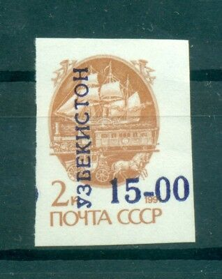 EMBLEMI - EMBLEMS UZBEKISTAN 1993 Russian Stamps Overprint Definitive Mi. 18 B