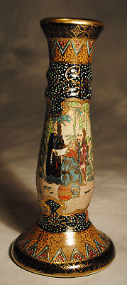 Exquisite Vintage Hand Painted Japanese Chinese Asian Candelabra Candle Holder