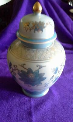 Andrea by Sadek Ginger Jar; #7948; Made in Japan