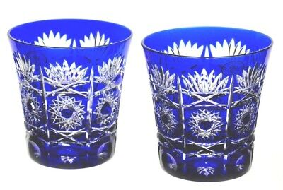2 Ajka Cobalt Blue Cut to Clear Cased Crystal DOF Whiskey Rocks Glasses New