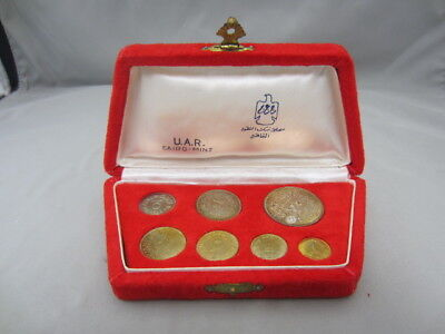Egypt 1966 United Arab Republic Uar Mint Type Set Old World Coin Collection Lot