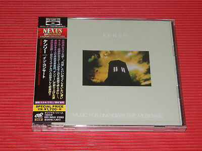 2018 KENSO MUSIC FOR UNKNOWN FIVE MUSICIANS LIVE   2 JAPAN Blu-spec CD