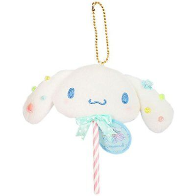 Sanrio Cinnamoroll mascot holder with Ballchain (Candy Shop) Kawaii Cute F/S NEW