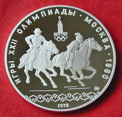 1980 Moscow Olympics silver 10 rouble-mirror finish-equestrian/horse racing