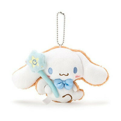 Cinnamoroll Mascot Holder with Ball Chain Sanrio White Day Design Series