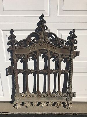 Antique Cast Iron Fence Ornate Gate Cemetery or Synagogue Vintage Hebrew Jewish