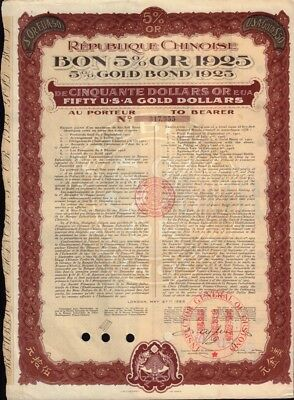 CHINA Chinese Government 1925 5% Gold Bond 1925 USD 50.00 cancelled