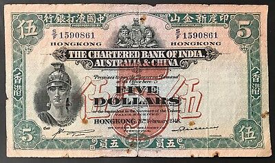 5 DOLLRS BANKNOTE - The Chartered Bank of India, Australia & China. 1948 (1575)