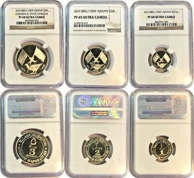 Rare Set Ajman 1389/1969 Silver 1,2,5 Riyals UAE Arab Emirate Chicken NGC PF68