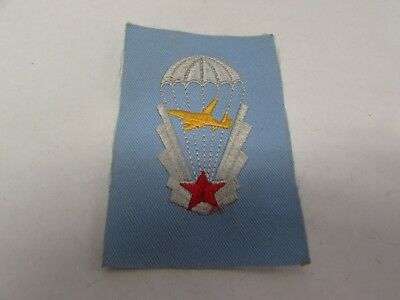 Post WWII Russian cloth paratrooper badge Variant.    MK64