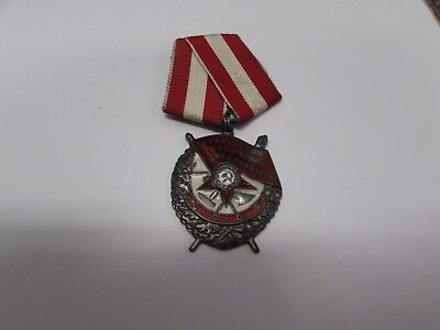 WWII Era Soviet Order of the red banner medal Numbered MK49