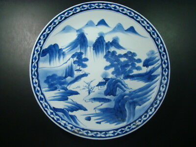 "Estate Antique Large Japanese Imari Blue Charger Plate 15"" Very Nice!!"