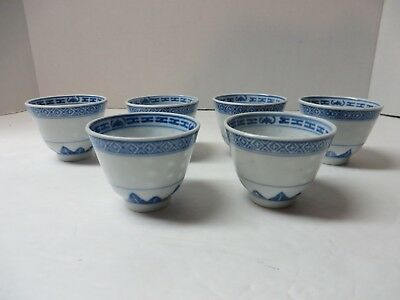 6 Sake Cups Translucent Rice Flower by Tienshan Made In China