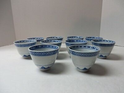 10 Footed Cups No Handles Translucent Rice Flower by Tienshan Made In China