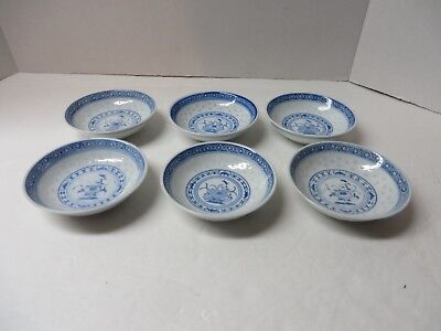 "Set Of 6 Sauce Dip Translucent Rice Flower 3 7/8"" By Tienshan Made In China"