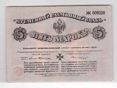 RUSSIA, NORTHWEST 1919 5 MARK UNC NOTE P#227a  WITH FREE U.S.SHIPPING