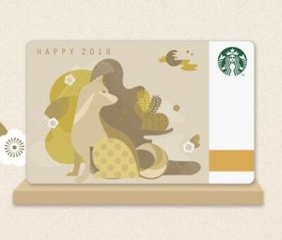 Starbucks Korea 2018 New Year Card - gold