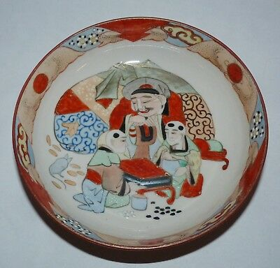 Antique Japanese Bowl, Imari, Kutani, Men Playing Game, Merchants? Signed.