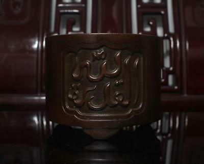 Old Chinese Bronze Incense Burner Chen Qiaosheng Marked Tibet Words