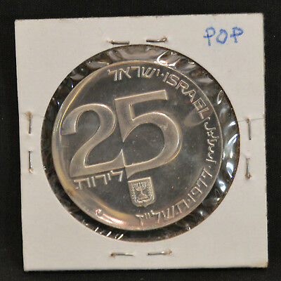 1971 Israel Independence Silver 25 Lirot Coin
