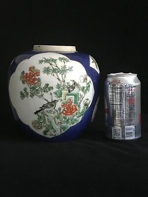 A BEAUTIFUL & RARE CHINESE 19TH CENTURY LARGE BLUe Ground Ginger Jar